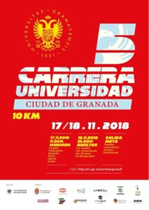 carrera-universidad-granada
